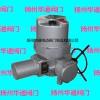 DQZ90-1,Q90-1W/Z开关型电动执行器