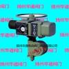 揚州西西門子2SQ3030華通電動執行器廠家