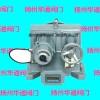 電子式電動裝置SKJ-210角行程電動執行器