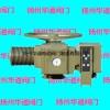 好品質F-2SA3022非侵西門子電動執行機構