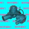 QB30-1,QB90-1隔爆型電動閥門執行器