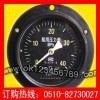 船用压力表系列-耐震压力表|不锈钢压力表|真空压力表