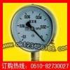 真空压力表系列-耐震压力表|不锈钢压力表|真空压力表