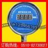 数显压力表系列-耐震压力表|不锈钢压力表|真空压力表