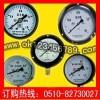 一般压力表系列-耐震压力表|不锈钢压力表|真空压力表
