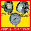 全不锈钢压力表系列-耐震压力表|不锈钢压力表|真空压力表