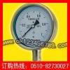 耐高温压力表系列-耐震压力表|不锈钢压力表|真空压力表