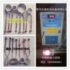 高頻機,高頻加熱設備,高頻釬焊機,高頻焊接機,高頻熔煉爐