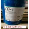 樹脂附著力促進劑密著劑道康寧6040