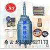 供应各种搪玻璃反应罐 搪瓷罐 反应釜 搪玻璃设备 化工设备