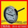 抽芯雙金屬溫度計系列