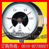 防爆感应接点压力表系列-耐震压力表|真空压力表|不锈钢压力表