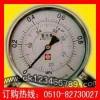 抗振差压表系列-耐震压力表|真空压力表|不锈钢压力表