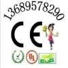 勞保用品手套EN388測試防護口罩EN14683檢測CE認證