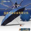 福州飛龍傘業廠家