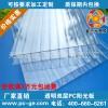 供應PC陽光板