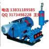 BW200泥浆泵齿轮大小,BW200泥浆泵配件