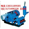 BW250泥漿泵參數用途,京探BW250泥漿泵型號種類