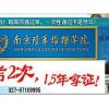 武汉大学软件硕士当选风行教育|武汉大学软件硕士动态
