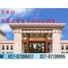 武漢大學行政管理費用情況——專業武漢大學行政管理