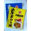 沈陽專注生產火鍋底料包裝/復合調料包裝/雞精味精包裝