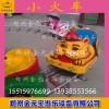 2015新型兒童小火車價格_兒童小火車廠家_小火車游樂設備
