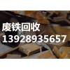 广州市天河区废品回收公司