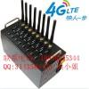 4G8口猫池 移动LTE猫池 改码套机 高速稳定