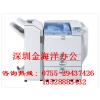 福田区景田打印机维修,景田打印机维修