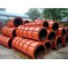 供求水泥制管模具——為您推薦全省最便宜的水泥制管模具