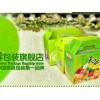 買特價蔬菜包裝盒,就到鵬輝包裝,青州蔬菜包裝盒