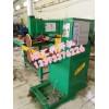 油桶縫焊機廠家