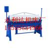 通遼TDF1.5x1500A折邊機價格 折方機廠家