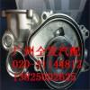 供应保时捷卡宴化油器/增压器原装拆车件