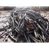 林村废电线回收
