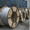 廣州二手銅芯電纜線回收,廣州高價回收電力電纜