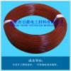 UL1332鐵氟龍電線 高溫電子線 鐵氟龍高溫線