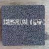 供青海水泥发泡保温板厂家,西宁水泥发泡保温板