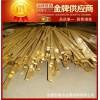 供应日本C2720铜合金 C2720铜板 铜棒 大量库存