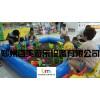 江西新余彩色充氣沙灘池/您的專屬投資項目
