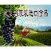 進口韓國食品上海一般報關代理方式