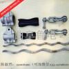 电力光缆金具预绞式悬垂线夹价格悬垂串悬垂金具曲阜鲁电