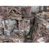 雁田廢鐵回收