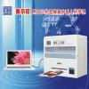 小型万能打印机印制PVC证卡就在自强科技