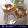 长期生产各种牌号铝青铜铜蜗轮