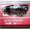 日本HIOS電批CL-6000代理