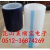 上饒市 高粘PE無殘膠保護膜 不移膠高粘保護膜 網紋保護膜