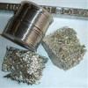 企石錫渣回收