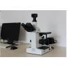 4XC-AW三目倒置金相顯微鏡山東濟南供應商價格優惠