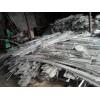 广州南沙区废铝回收公司